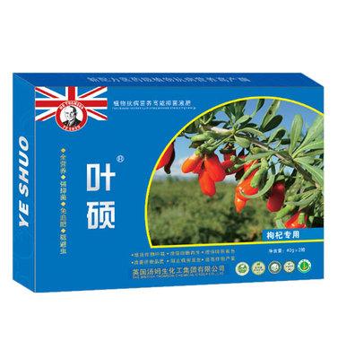 葉碩-枸杞專用葉面肥