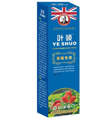 葉碩-草莓專用肥