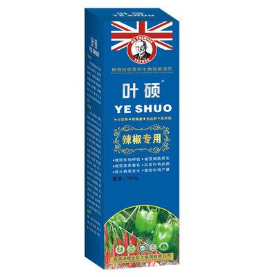 葉碩-辣椒專用肥