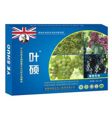 葉碩-葡萄專用葉面肥