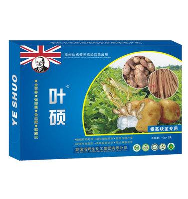 葉碩-根莖塊莖專用葉面肥