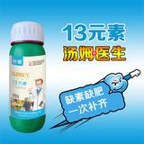 葉碩13元素肥(400克)