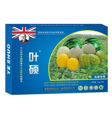 葉碩-瓜類專用葉面肥